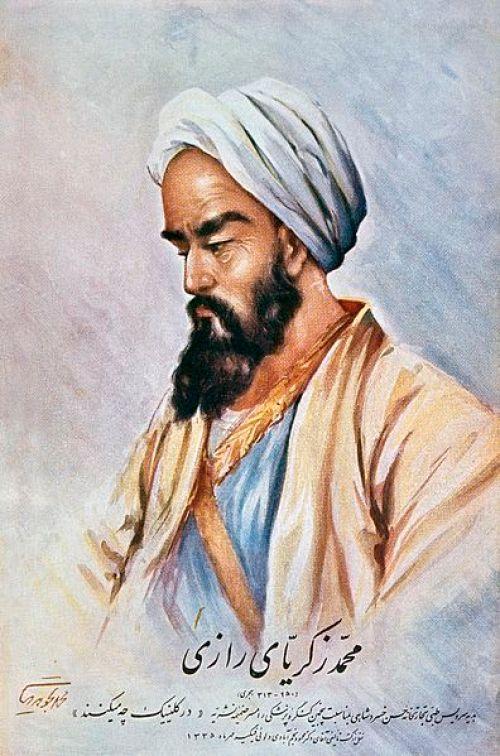 musulman-ilsma-sabios-ciencia