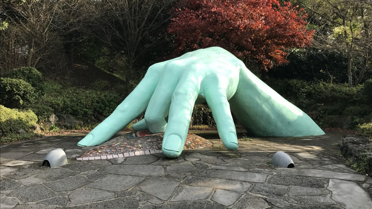 Esculturas-Eróticas-Tierra-Amor-Parque-Temático-NSFW