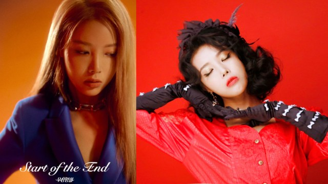 Yubin Comeback Start Of The End, Yubin Start Of The End, Yubin Solo Album, Yubin Wonder Girls, Yubin Lady, Yubin Comeback