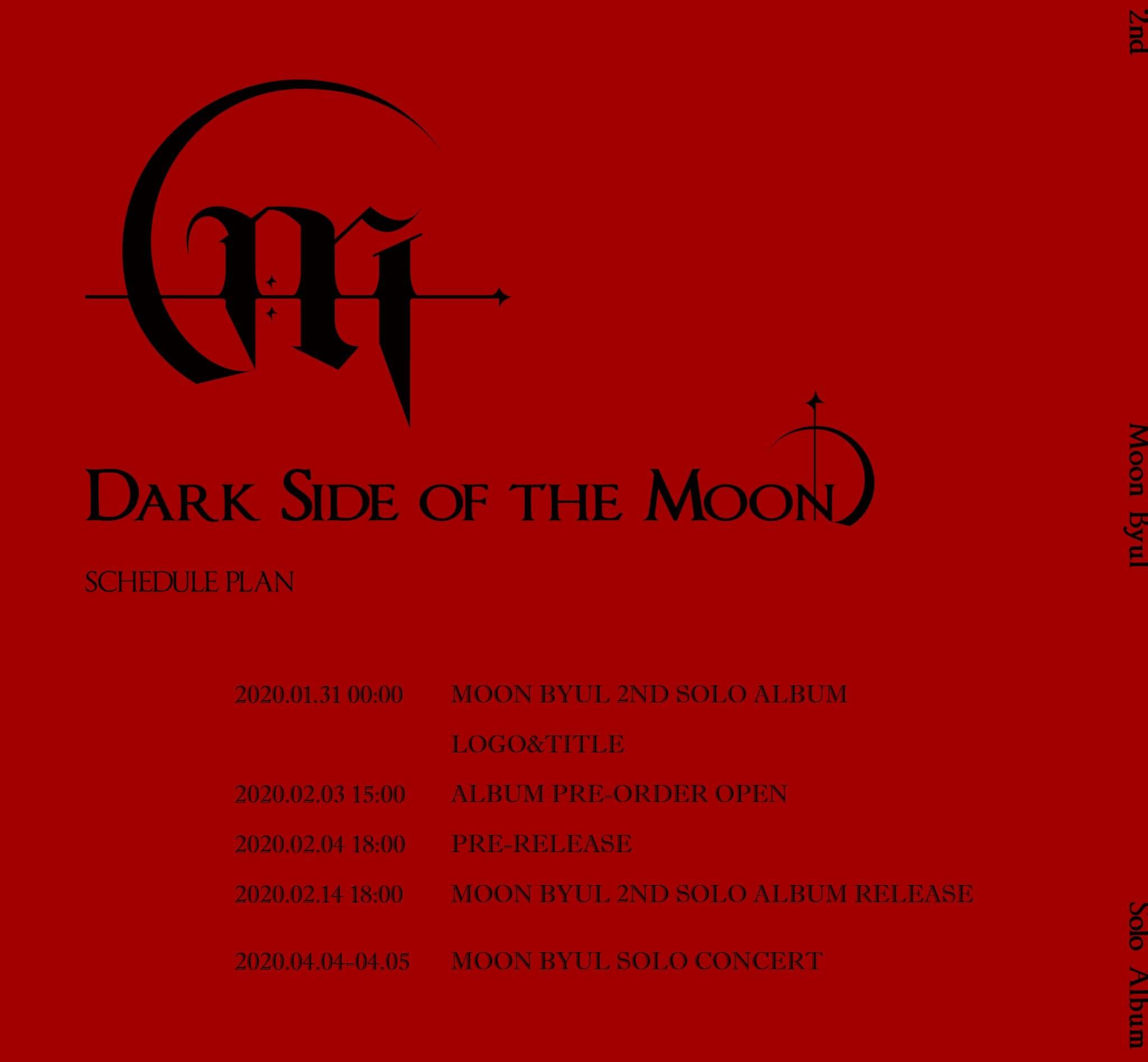 Moonbyul de Mamamoo lanzará album en solitario