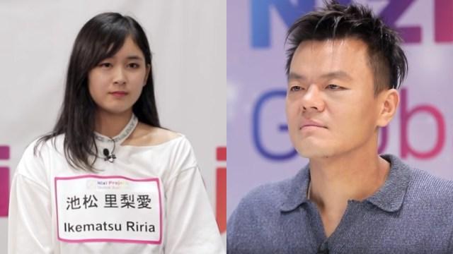 JYP criticado por comentarios sobre peso de trainee en NIZI