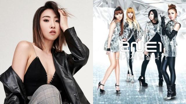 Minzy habla de la posible reunión de 2NE1 dentro del Kpop