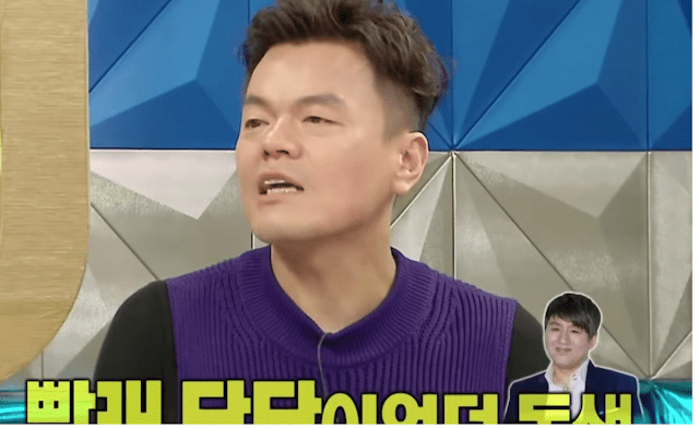 J.Y. Park habla sobre crear grupos de K-Pop en México