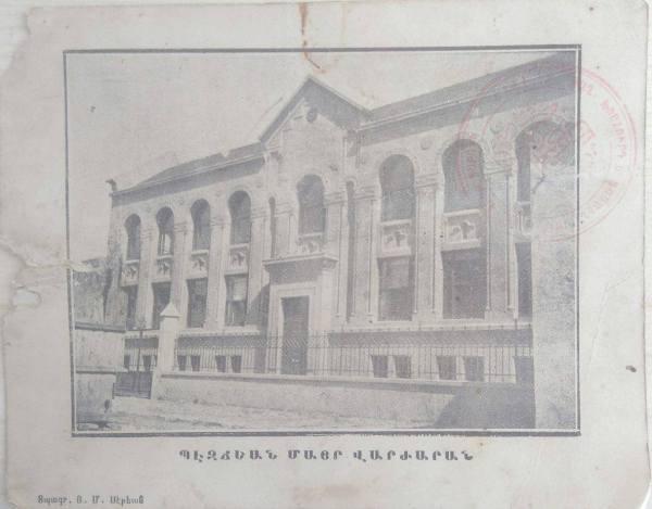 Bezciyan Ermeni Okulu