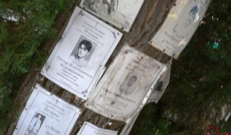 Balcani 2018 – #3 – Bulgaria – Ricordarsi che bisogna morire