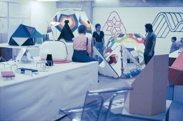 Exposición del IDD a principios de los años 70. (Foto de George Dunia)