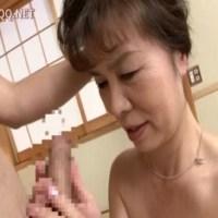【アダルト動画】60代のおばあちゃん人妻が若くてデカイちんこをしゃぶりあげる☆(無料)