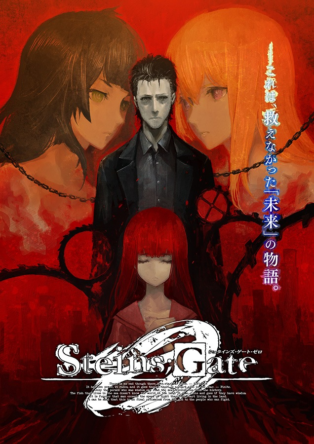 S,G[Dual Audio][BD1080p] : Free Download, Borrow, and