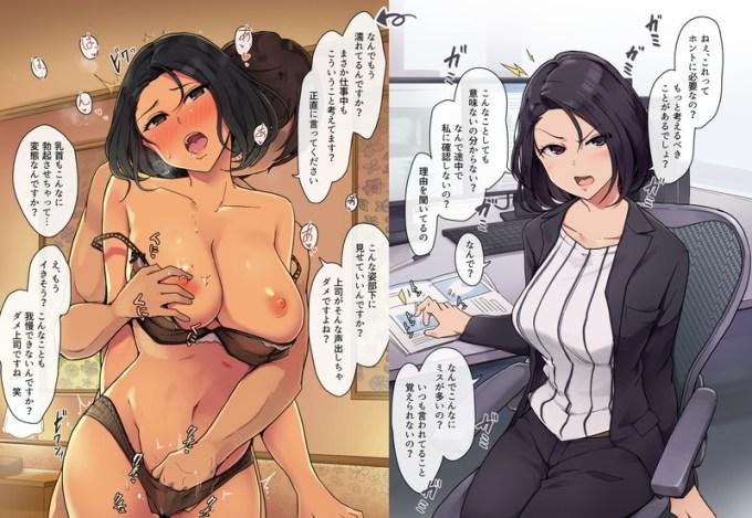 29 - 【二次】エッチなお姉さんのエロ画像 Part1