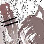 【二次】巨根、デカチンの男とエッチしてる女の子のエロ画像 Part5