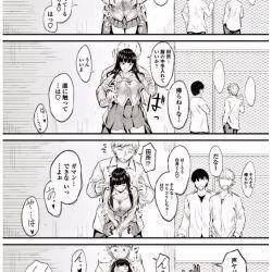 【エロ漫画】美少女JKと学校の屋上でいちゃラブセックス!声を押し殺すJKの巨乳パイを堪能しながら膣内射精!