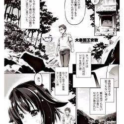 【エロ漫画】田舎の川で出会ったスク水少女にセックス誘われ大自然の中初対面の二人は青姦セックスしちゃう!