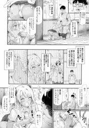 _3_4hanashi_sentakujugyoudejisakunomizugiwochakuyoushipu_rudekimootanierokutotsu