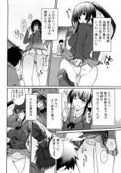 itsumochikokushitekuruyounajiminooniichanwotsuyokideshikaruJK_ro_ta_woshikomaret