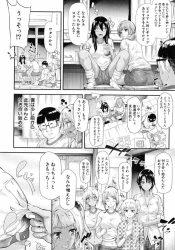 kurogiyaruJKtokimootagatsukiaidashiminagaodorokibunkasaigahajimaru_giyarutooruha
