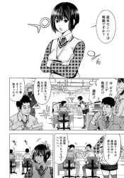 kurokamisho_tonokouhaiOLnoka_dodeAVwokatsuteikararerudamesarari_man_AVmanianaoto