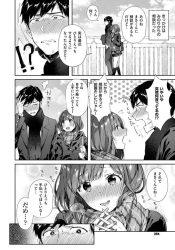 sukinayounajiminootonashiiJKnihitorietchinotetsudaiwotanomarerudanshi_shiofukika
