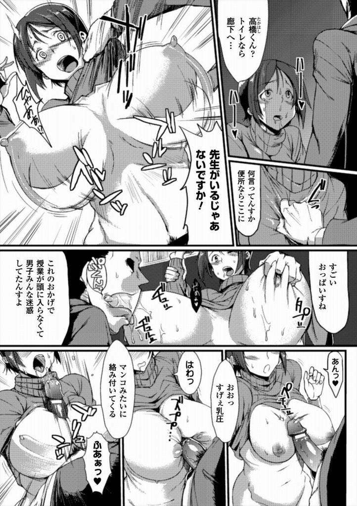 shoukokataisakudedatchiwaifuhougashikousaretagakue