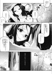 sochinnokonyakushatonokekkongakimari_hisashitaishasurukotowoseitotachinihoukokus