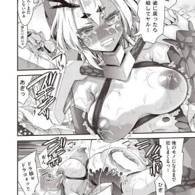 ドラゴンだったのに女体化された爆乳美少女…乳首責めされちゃってレイプに中出しセックスされちゃって敗北アクメしちゃう!【不二河聡:異世界姦行3】