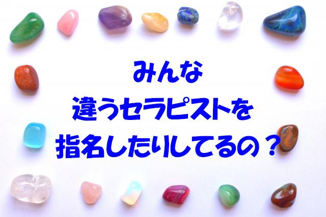 女性向け風俗エロメンランド【大阪】性感マッサージ