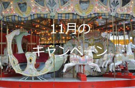 大阪の女性向け風俗でイケメンで人気のセラピスト