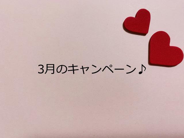 大阪の女性向け風俗(新大阪、梅田、京橋、心斎橋、難波、天王寺)
