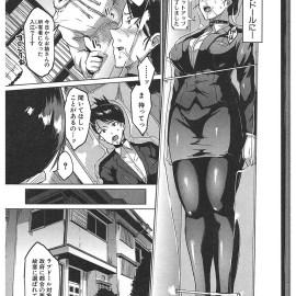 【エロ漫画】強気女をラブドールにして色々人格改変wwww常識を変えたり痴女化させたりメイドにしたりやりたい放題だなwww