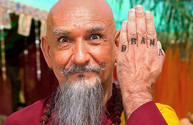 Love Guru's Guru