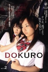 dokuro_act2