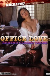 office_love_behind_closed_doors