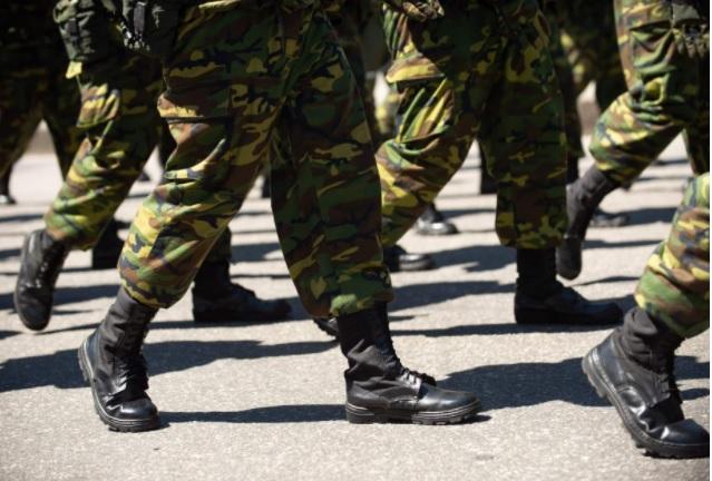 Curso preparatório carreira militar