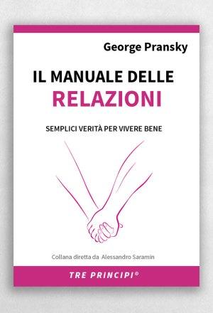 Copertina del libro Il manuale delle relazioni di George Pransky