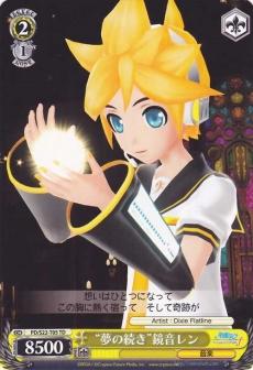 Continuing Dream Kagamine Len
