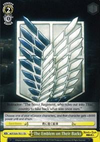 The Emblem Of Their Backs