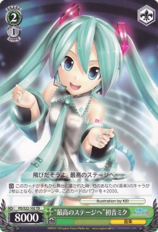 To The Highest Stage Hatsune Miku