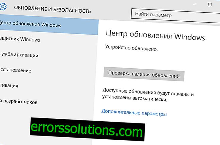Windows 10の更新時にエラー0xa0000400を修正する方法は?