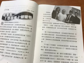 更生雜誌 男主角張禹銘 演出經驗