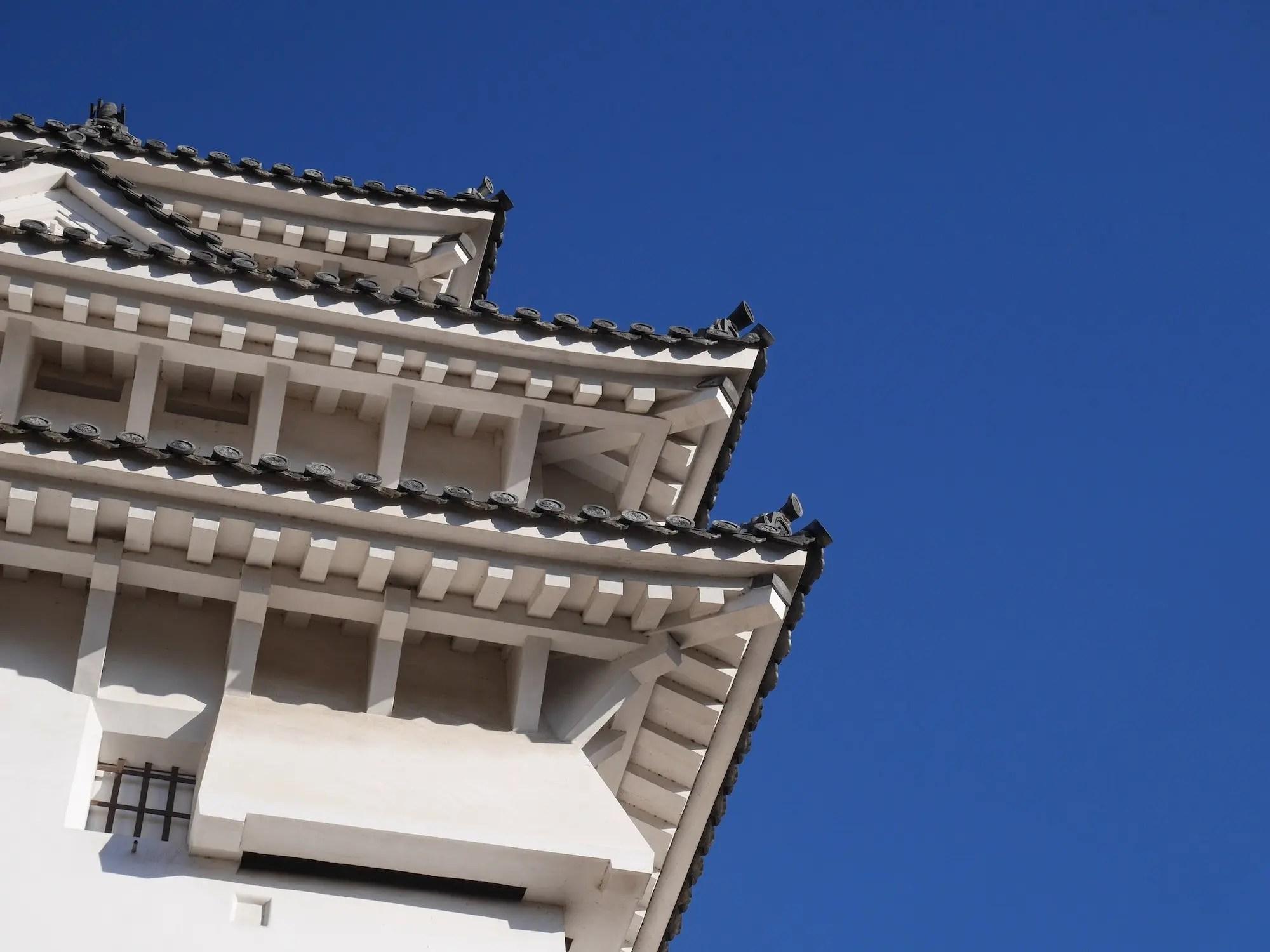 Nagahama