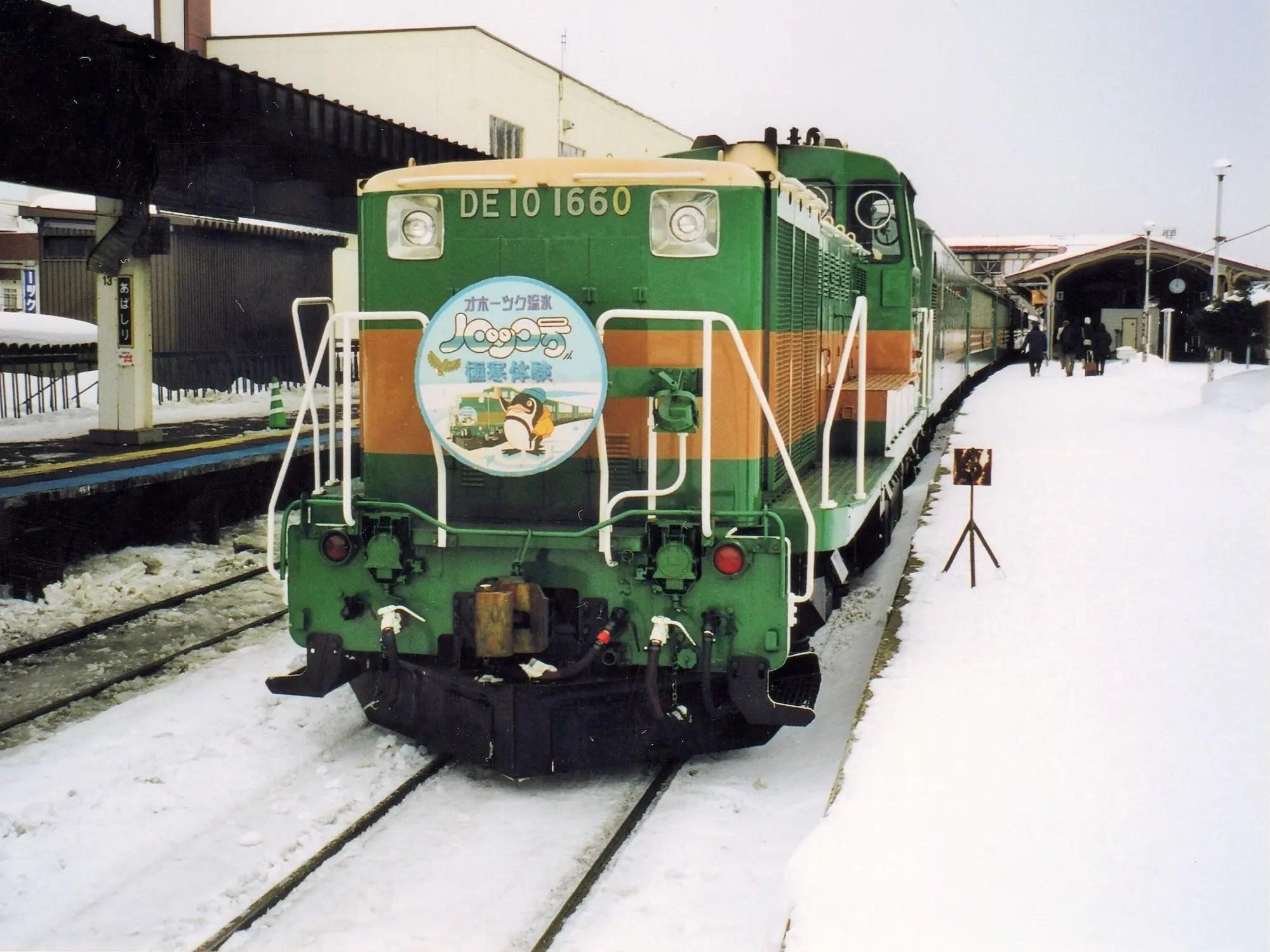 Shiretoko-Shari Station