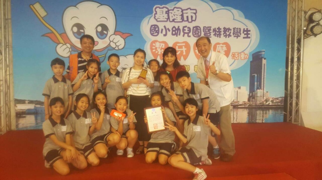 News 最新訊息 - Er Xin Elementary School   基隆二信小學