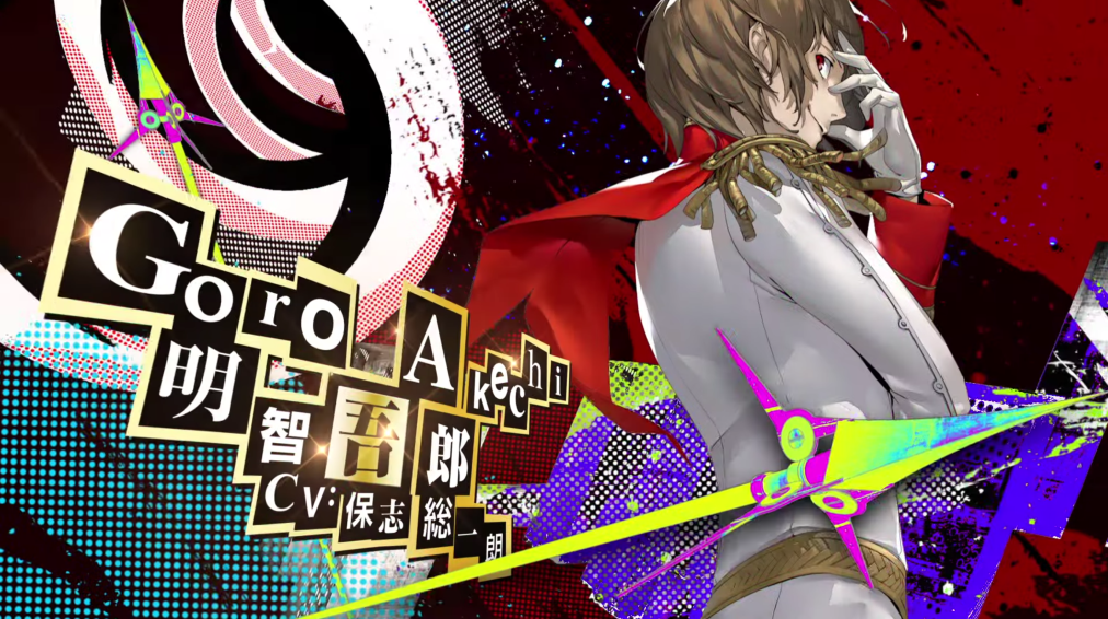 Persona 5 Royal: Goro Akechi Revealed in New Introductory Video