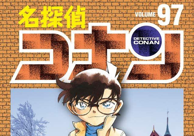 Japan Top Weekly Manga Ranking: December 16, 2019 ~ December 22, 2019
