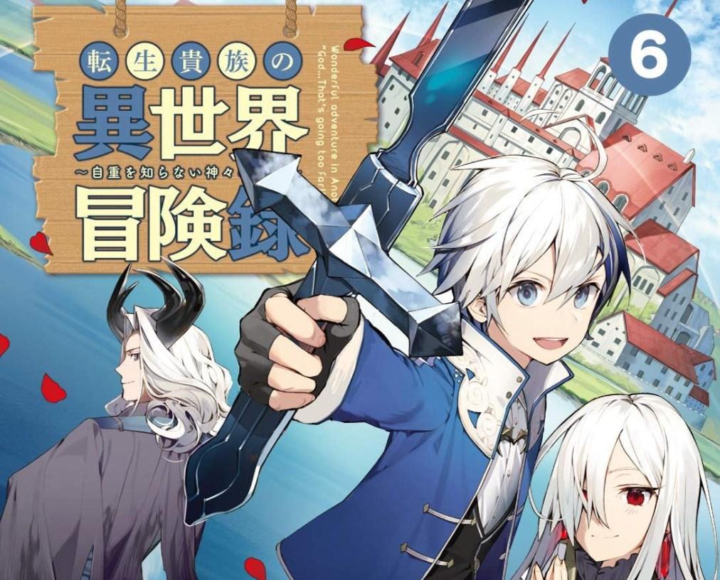 Japan Top 10 Weekly Light Novel Ranking: December 16, 2019 ~ December 22, 2019