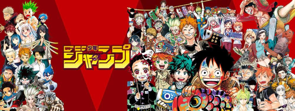 Shounen Jump Banner (1)