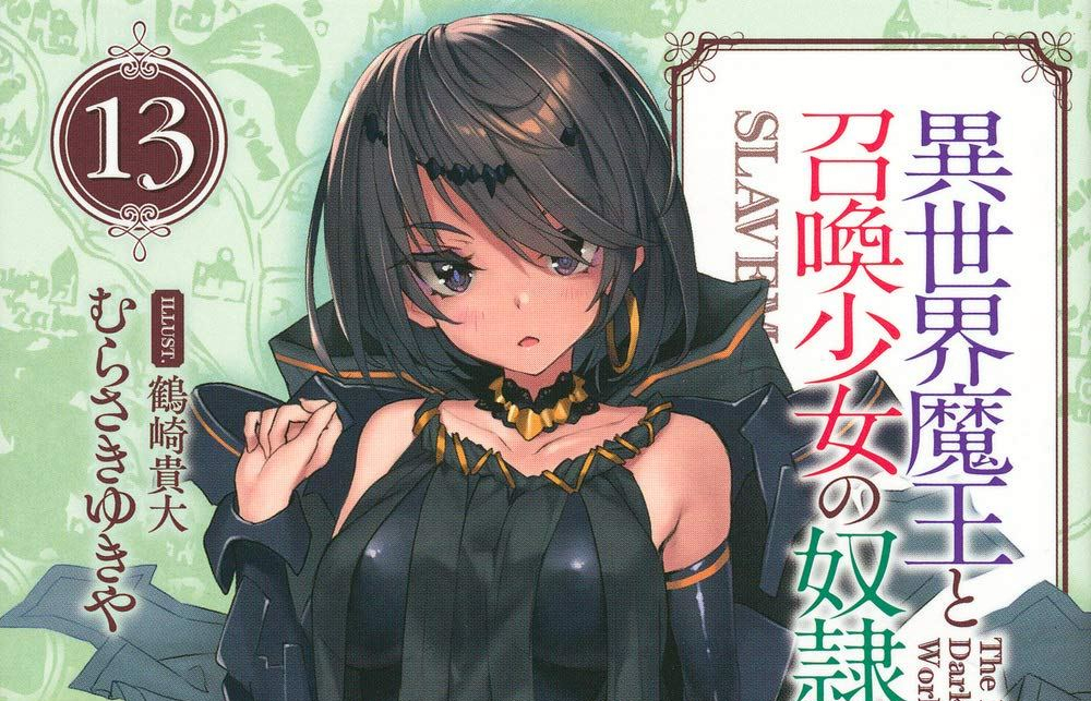 Japan Top 10 Weekly Light Novel Ranking: June 1, 2020 ~ June 7, 2020