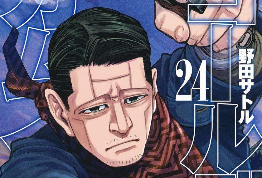 Japan Top Weekly Manga Ranking: December 14, 2020 ~ December 20, 2020