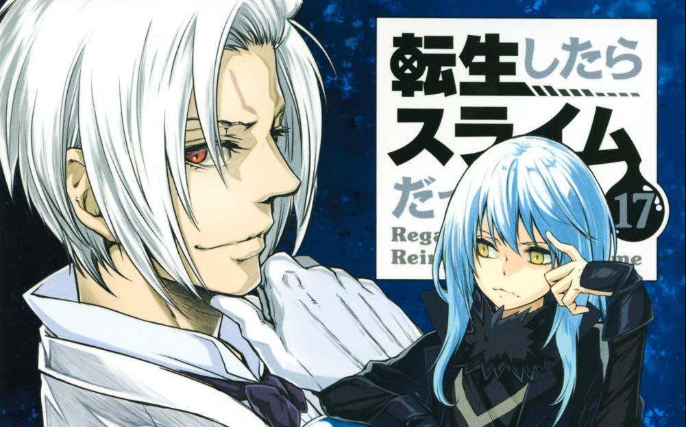 Japan Top Weekly Manga Ranking: March 29, 2021 ~ April 4, 2021