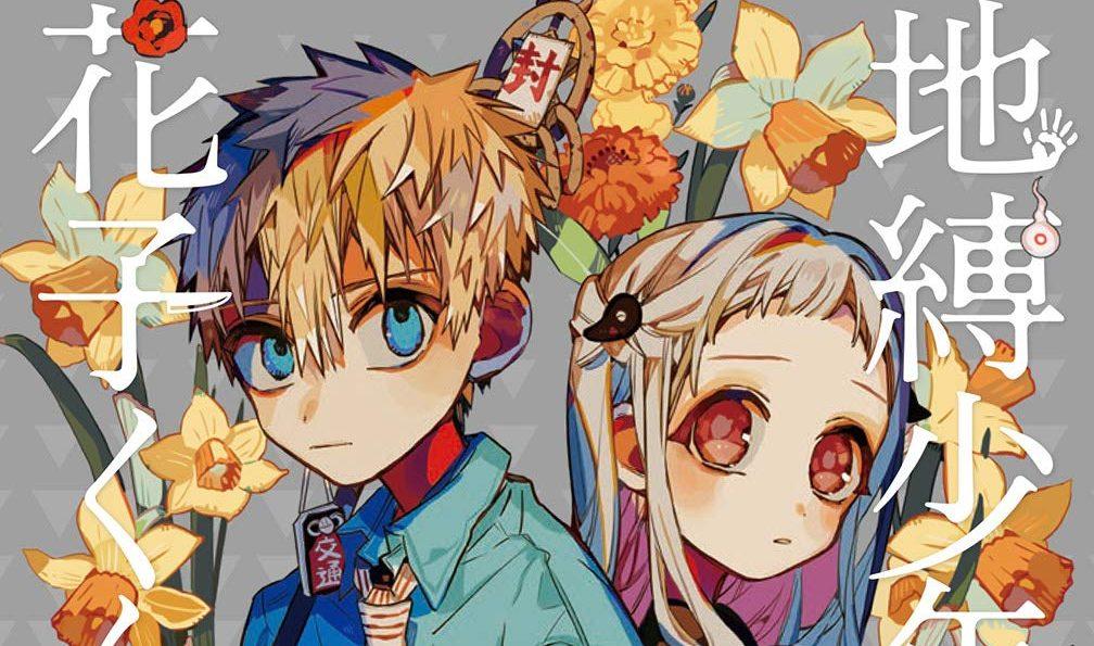 Japan Top Weekly Manga Ranking: April 26, 2021 ~ May 2, 2021
