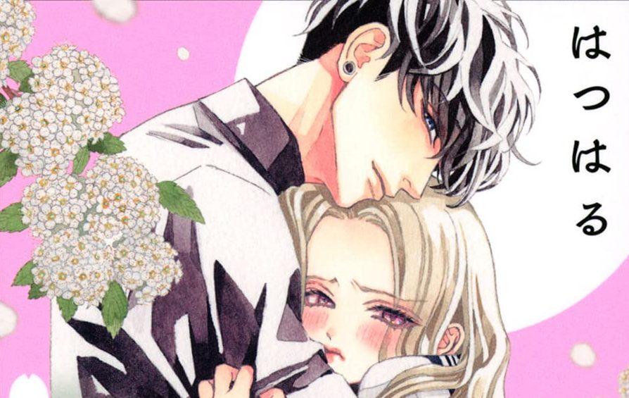 Japan Top Weekly Manga Ranking: May 10, 2021 ~ May 16, 2021